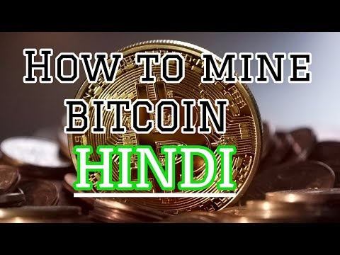 How to mine Bitcoin – Hindi.  The Ultimate guide 2017