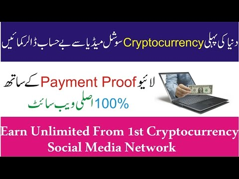 How to Earn Unlimited Money from Steemit 1st Cryptocurrency Social Media Network in Urdu/Hindi