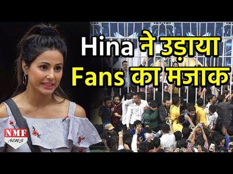 Bigg Boss 11: Omg! Hina ने उड़ाया Shilpa के Fans का मजाक, हो रही हैं Insecure