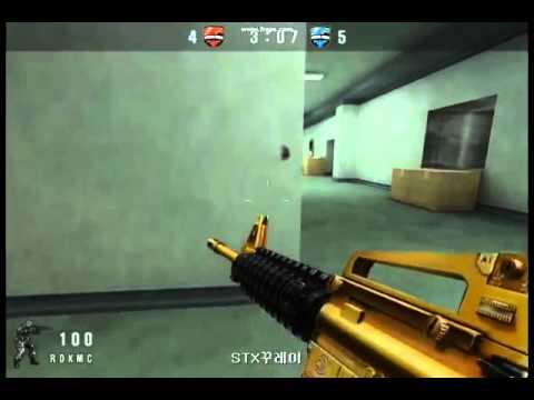 [KSF] STX꾸레이 Grenade Skill #3