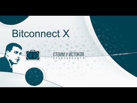 Bitconnect X. Новое ICO от старого брэнда. Почему я против.