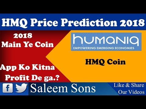 Humaniq (HMQ) Coin Price Prediction 2018 By Saleem Sons