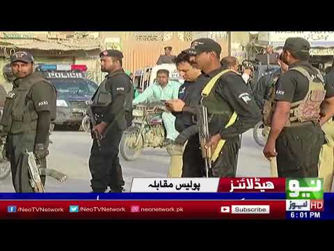 Neo News Headlines Pakistan   6 pm   13 January 2018