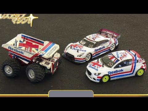 【Vol.21】タミヤRCカーグランプリ