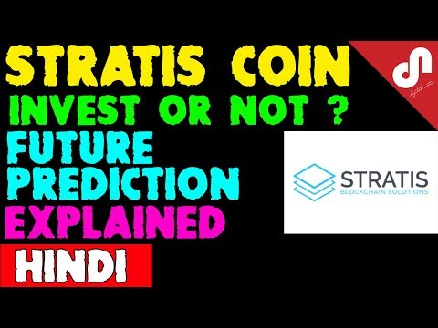 Stratis Coin Price Prediction? – Technology  Explained – Crypto Coin Review [Hindi]