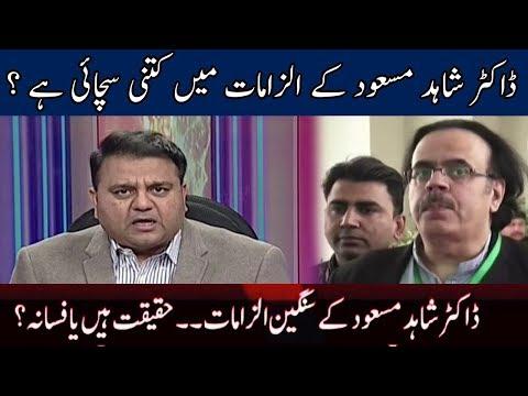Khabar K Pechy   25 January 2018   Neo News