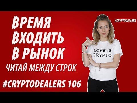 Криптовалюта NEO и Stellar. Waves и Казахстанский финансовый центр. Оплата  Битком, Dash и Ethereum.