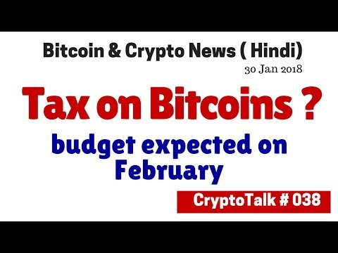 Tax on Bitcoin, budget expected on February,Yamada Denki Thailand's, bitconnect, Gold Refinery ICO,