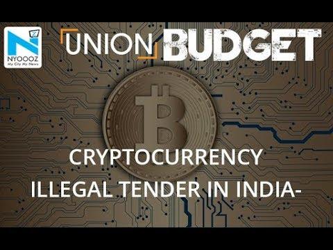 Govt. deems cryptocurrency as illegal tender | Budget 2018 | Arun Jaitley