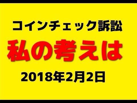 【隠居TV】(羽ばたけ暗号通貨!カルダノADAエイダコイン仮想通貨)