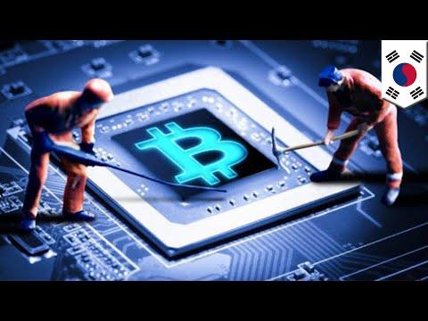 Penambang Cryptocurrency: Samsung buat chip ASIC untuk penambangan kas digital  – TomoNews