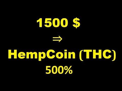 $$$ HempCoin 500% ↑  February 2018