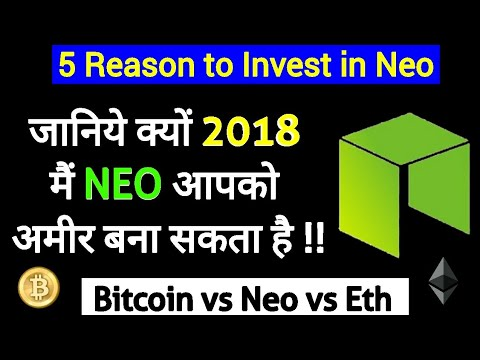 Why neo will make you rich | 5 reason to invest in neo ??