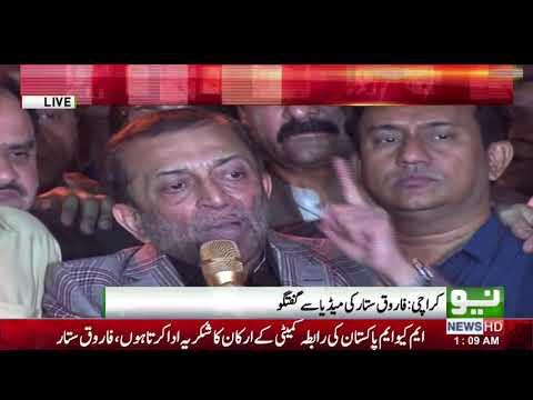 Farooq Sattar Media Talk | 6 February 2018 | Neo News