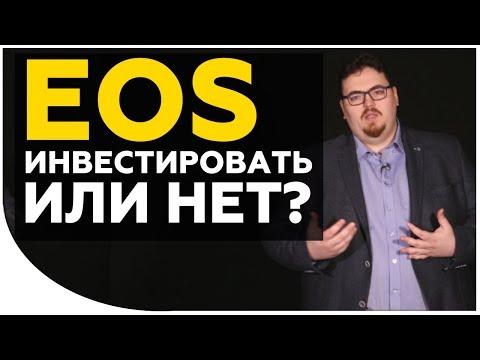 Криптовалюты будущего – EOS! Стоит ли инвестировать? | Какие монеты я купил на просадке? | Криптонет