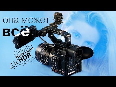 Обзор кинокамеры Canon EOS C200: съемка 4K-видео в формате Cinema RAW Light