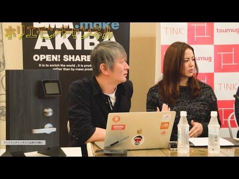 堀江貴文のQ&A「IoTが変える世界!?」〜vol.994〜