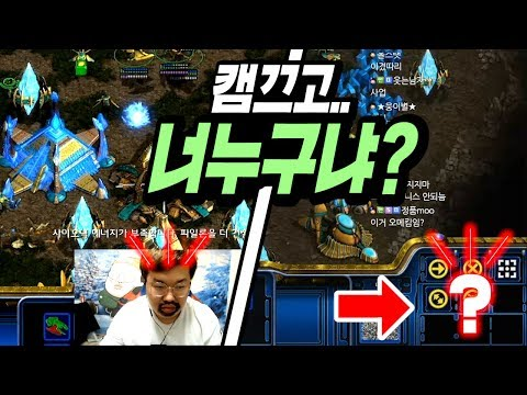김봉준 VS STX 브레인저그 김윤환 | 경기중에 갑자기 캠끄더니..?? (18.02.11 #8)