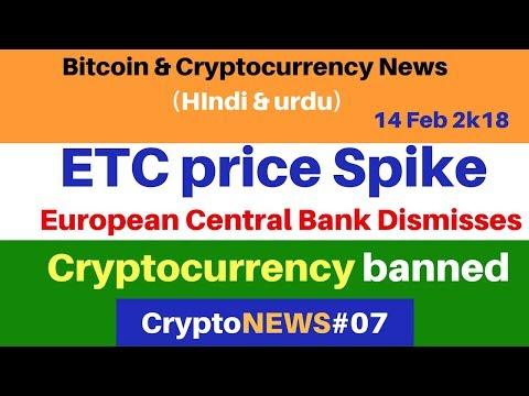Today Cryptocurrency  News -European Central Bank dismisses Cryptocurrency banned