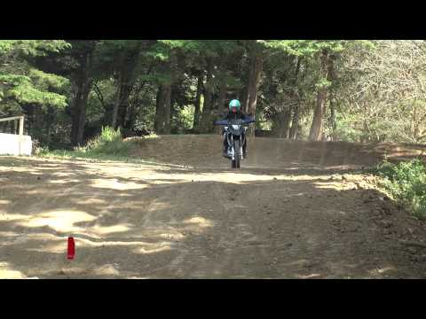 MOTOLIFE: TEST DRIVE CANYON 250 (VRC)