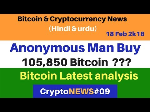 Crypto News #09  – Anonymous Cryptocurrency Trader Buys 100k Bitcoin – bitcoin technical analysis