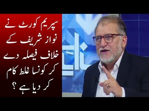 Harf E Raaz With Orya Maqbool jan | 21 Febraury 2018 | Neo News