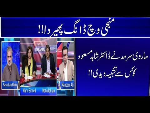 Live With Nasrullah Malik – Neo News 2 March 2018