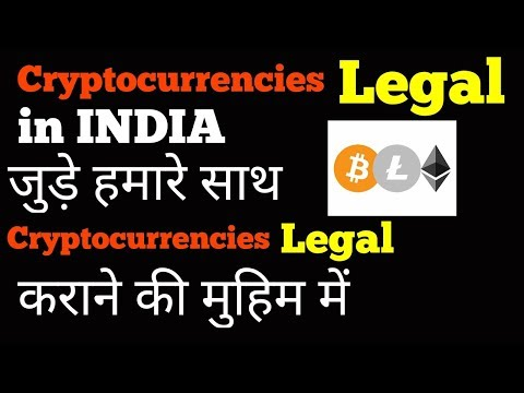 #I SUPPORT CRYPTO || जुड़े हमारे साथ cryptocurrency LEGAL कराने की मुहीम में |