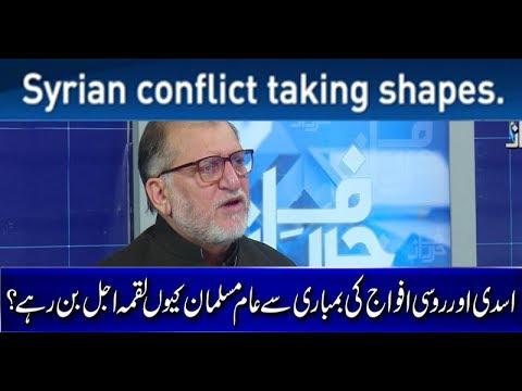 Syrian Conflict taking shapes – Orya Maqbool Jan – Neo News