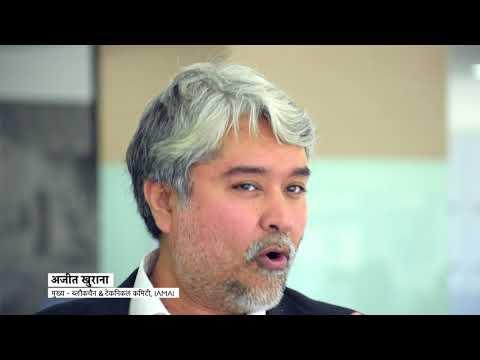 बिटकॉइन माइनिंग क्या है? Bitcoin Mining kya hai? | Episode 2