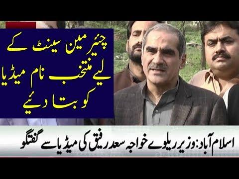 PMLN Leader Media Talk | 08 March 2018 | Neo News
