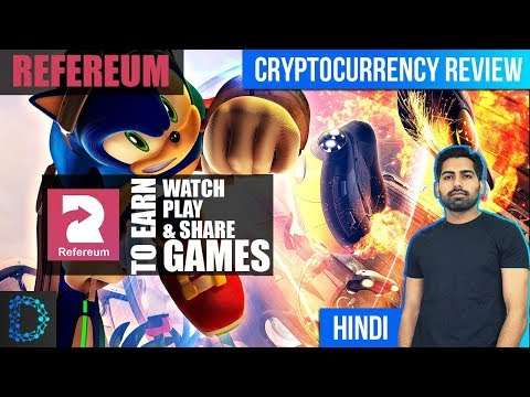 Cryptocurrency Review- Refereum (RFR) – Future of Game Marketing – Price Prediction – [Hindi/Urdu]?