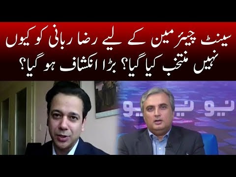 @ Q With Ahmed Qureshi | 10 March 2018 | Neo News