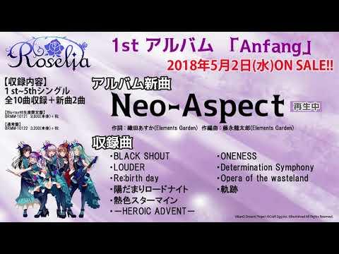 【試聴動画】Roselia 1stアルバム「Anfang」収録曲「Neo-Aspect」(5/2発売!!)