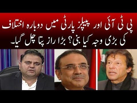 Khabar K Pechy | 14 March 2018 | Neo News