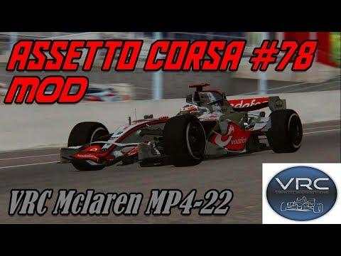 Assetto Corsa #78# Mod # VRC McLaren MP4-22