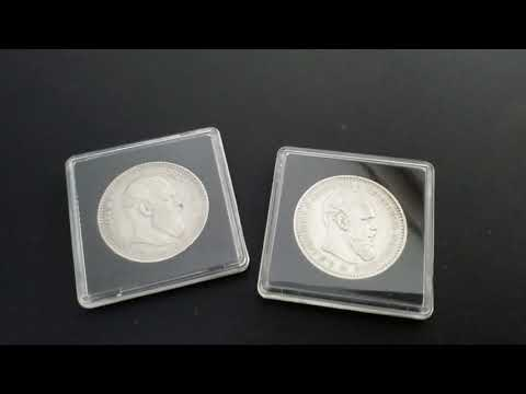50 Kopek 1894  Alexander the 3rd Russia Coin. Reare