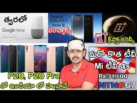 Nanis TechNews Episode 67: OnePlus Teases Cryptocurrency, in Telugu | Tech-Logic