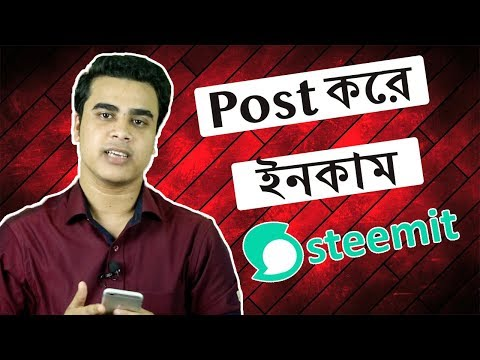 How to Make $1,000 a day on STEEMIT Bangla | Group Work |