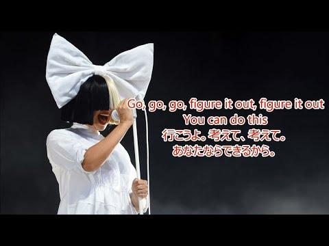 洋楽 和訳 David Guetta & Sia – Flames