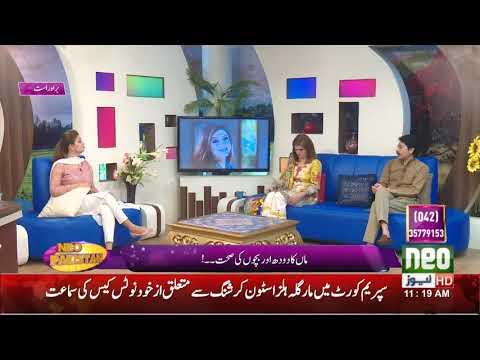 Neo Pakistan   03 April 2018   Neo News