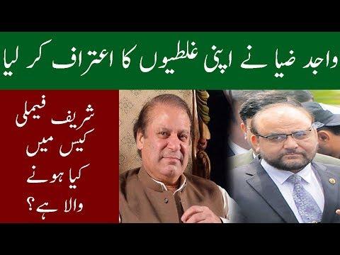Wajid Zia Accept His failure | Neo News