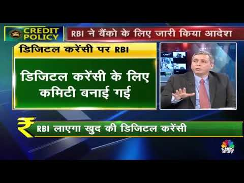 RBI लाएगा खुद का डिजिटल करेंसी | RBI Bans Cryptocurrency | CNBC Awaaz