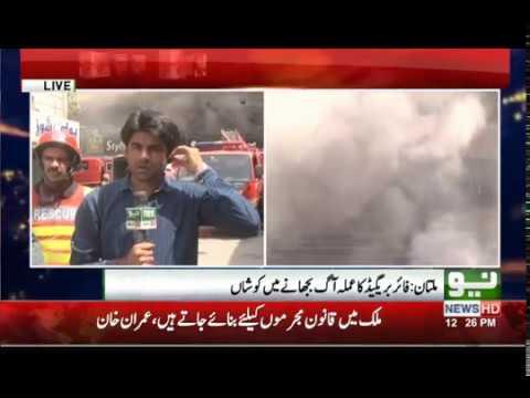 Fire in building of Multan   Neo News  