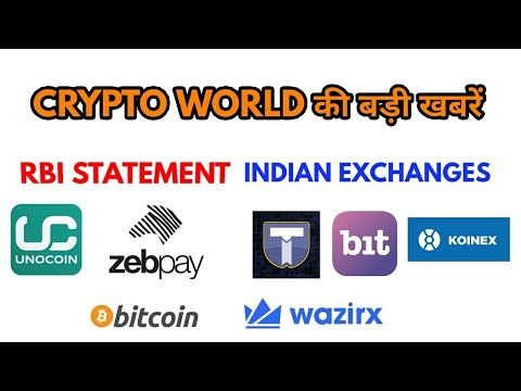 CRYPTO NEWS #088 || RBI Against EXCHANGES, COINCHECK, TBAR, COINBASE, BITCOIN CASH, ZEBPAY, BITBNS