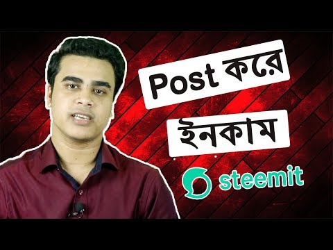 How to Make $1,000 a day on STEEMIT Bangla | Quality Full Post |