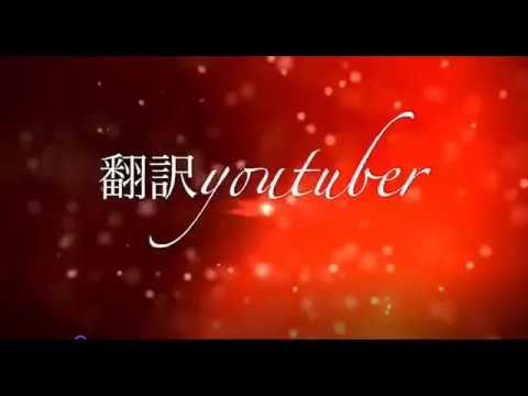 【翻訳動画】カルダノ(ADA)が「買い」と考えられる理由