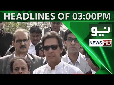 Neo News Headlines, 03:00PM   10 April,2018   Neo News  