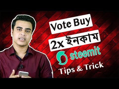How To Use STEEMIT BOTS To Make More Money ON STEEMIT [BANGLA]