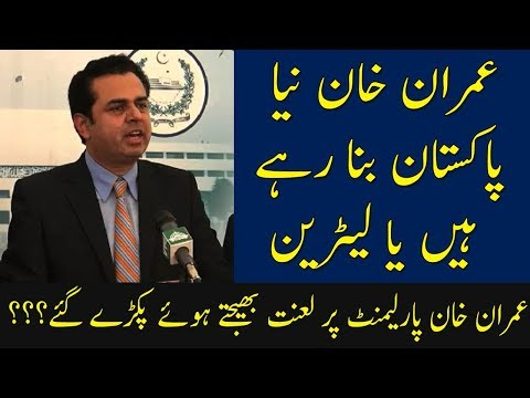 Talal Chudhary Aggressive Talk About Imran Khan   Neo News